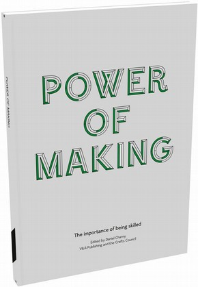 power_of_making_book_custom_290x419_06200896